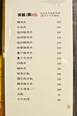 201508台北-旬秀:旬秀52.jpg