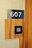 201502台北-萊佳商務旅館:板橋萊佳商務旅館34.jpg