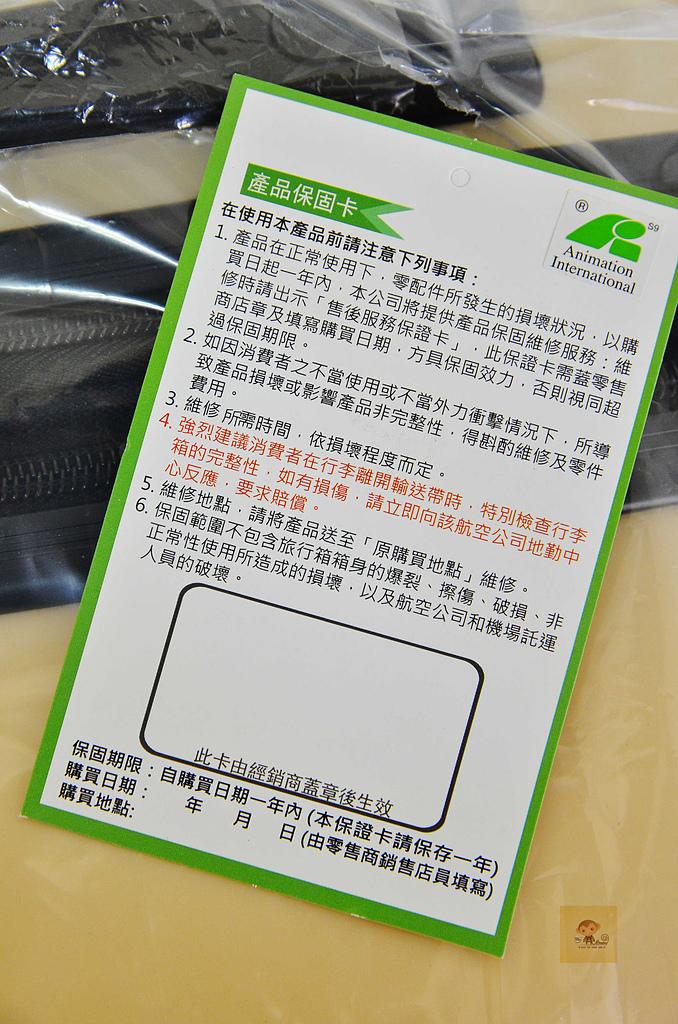 201505旅遊-easyflyer熊大行李箱:熊大行李箱33.jpg