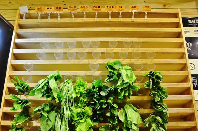 1114171532 l - 【熱血採訪】饗蔬職人~美味素食滷味新登場,多種湯頭和眾多新鮮食材自由搭配,健康養生新路線,現點現煮,還有商業午餐喔,近SOGO百貨、勤美誠品
