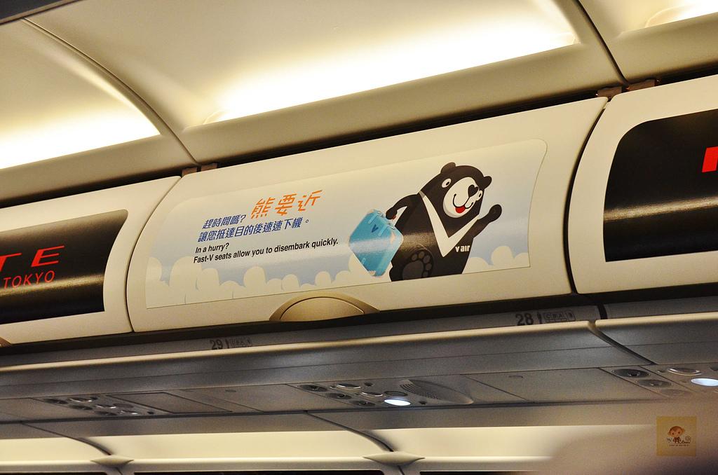 201603日本威航-福岡:日本威航福岡63.jpg