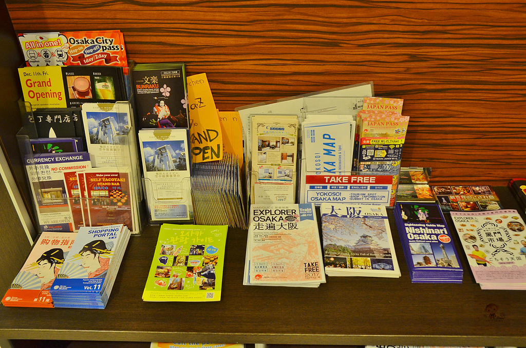 201704日本大阪-中央綠洲飯店:大阪中央綠洲飯店11.jpg