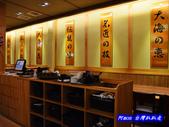 201312台中-大漁丼壽司:大漁丼壽司23.jpg