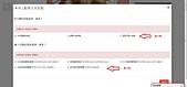 201402台中-Foodpanda訂餐系統with法蘭爸爸:2.jpg