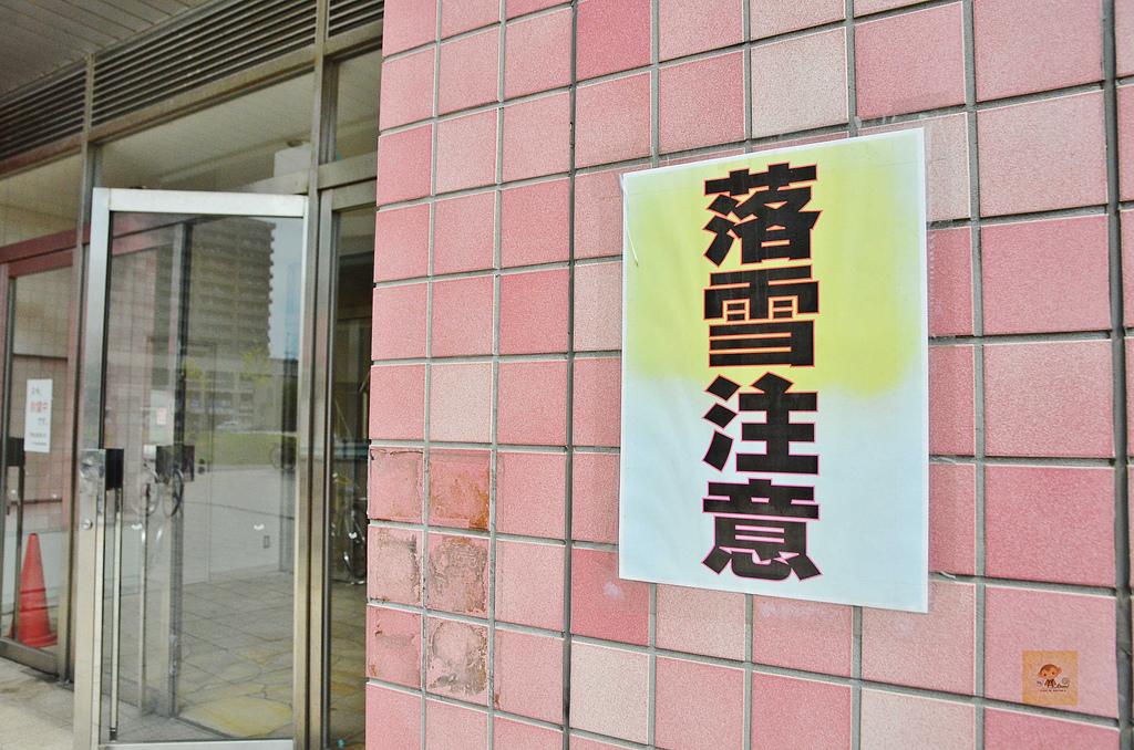 201505日本青森-長尾中華拉麵:日本青森長尾中華拉麵11.jpg