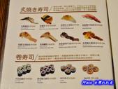201312台中-大漁丼壽司:大漁丼壽司07.jpg