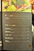 201410台中-札卡餐酒館:札卡餐酒館14.jpg