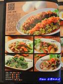 201308台中-飯菜鋪子:飯菜鋪子32.jpg