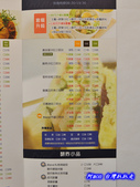 201312台中-blend:BLEND04.jpg