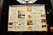 201409日本-京都蒙特利飯店:日本京都蒙特利飯店41.jpg