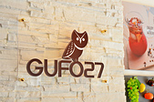 201506台北-gufo27咖啡館:Gufo 2712.jpg