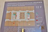 201707中國丹東-丹東希爾頓花園酒店:丹東希爾頓花園飯店33.jpg