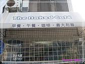 尼克咖啡(早餐)-美村店:K19.jpg