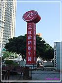 201010紅敞精緻牛排:O119.jpg