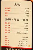 201503台中-京悅港式飲茶料理:京悅港式飲茶62.jpg