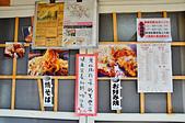 201504台北-日式愛好燒紅葉:台北日式愛好燒紅葉08.jpg