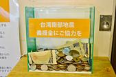 201603日本福岡-暖暮拉麵:日本福岡暖暮拉麵11.jpg