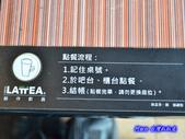 201201台北淡水-綠蓋:綠蓋01.jpg