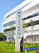 201205台中-國立台中圖書館:國中圖58.jpg