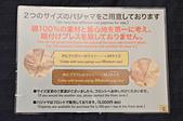 201409日本-京都蒙特利飯店:日本京都蒙特利飯店40.jpg