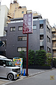 201510日本東京-上野東金屋:日本東京上野東京屋飯店41.jpg