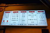 201610台中-阿財牛肉湯:阿財牛肉湯25.jpg