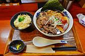 201411日本賞楓-豬一拉麵:豬一拉麵08.jpg