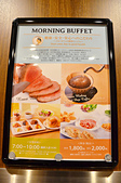 201510日本東京-APA新宿歌舞伎町塔飯店:日本東京新宿APA歌舞伎町塔65.jpg