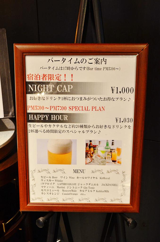 201409日本-京都蒙特利飯店:日本京都蒙特利飯店12.jpg