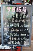 201507台中-鮨匠:鮨匠37.jpg