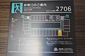 201510日本東京-APA新宿歌舞伎町塔飯店:日本東京新宿APA歌舞伎町塔49.jpg