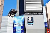 201511日本東京-新宿格拉斯麗飯店:日本東京新宿格拉斯麗飯店77.jpg