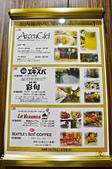 201510日本金澤-APA飯店站前:日本金澤APA飯店47.jpg