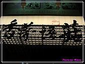香茅語菇-吃到飽:Y28.jpg