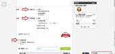 201402台中-Foodpanda訂餐系統with法蘭爸爸:4.jpg