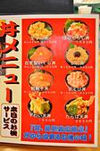 201505日本函館-海光房:函館海光房30.jpg