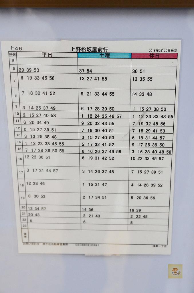 201510日本東京-淺草紅色星球飯店:淺草紅色星球飯店18.jpg