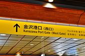 201510日本金澤-APA飯店站前:日本金澤APA飯店01.jpg