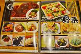 201611日本東京-上野豐丸水產:日本東京上野豐丸水產04.jpg