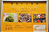 201703日本沖繩-那霸格拉斯麗飯店:日本沖繩那霸格拉斯麗飯店11.jpg
