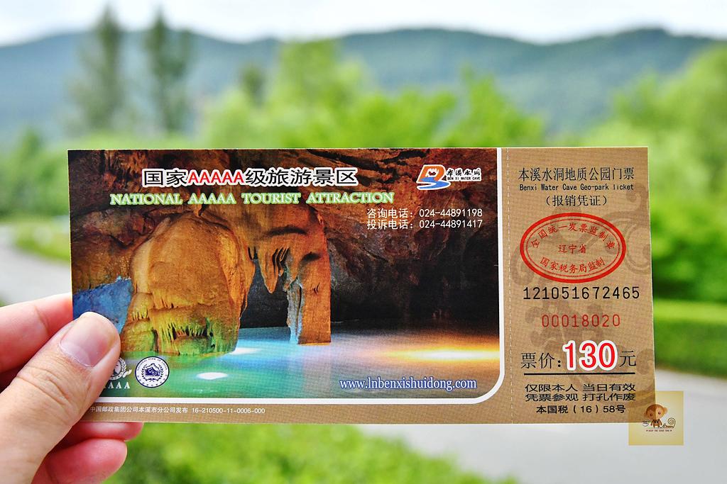 201707中國東北-本溪水洞:本溪水洞05.jpg