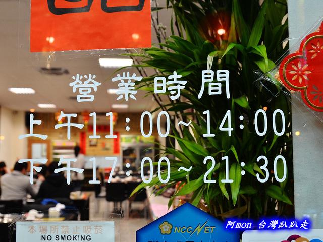 1020042971 l - 【台中中區】驛站房東北酸菜白肉鍋~豐盛的火鍋和好吃的韭菜蝦水餃