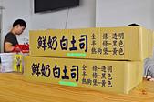 201606台中-多士號:多士號05.jpg