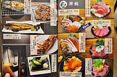201612台中-京丸水產2訪:京丸水產73.jpg