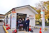 201612日本箱根-箱根2日券:箱根2日券36.jpg