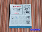 201201台北淡水-綠蓋:綠蓋07.jpg