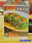201308台中-飯菜鋪子:飯菜鋪子25.jpg