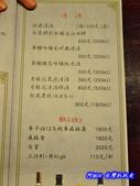 201311台中-串町居酒屋:串町居酒屋19.jpg