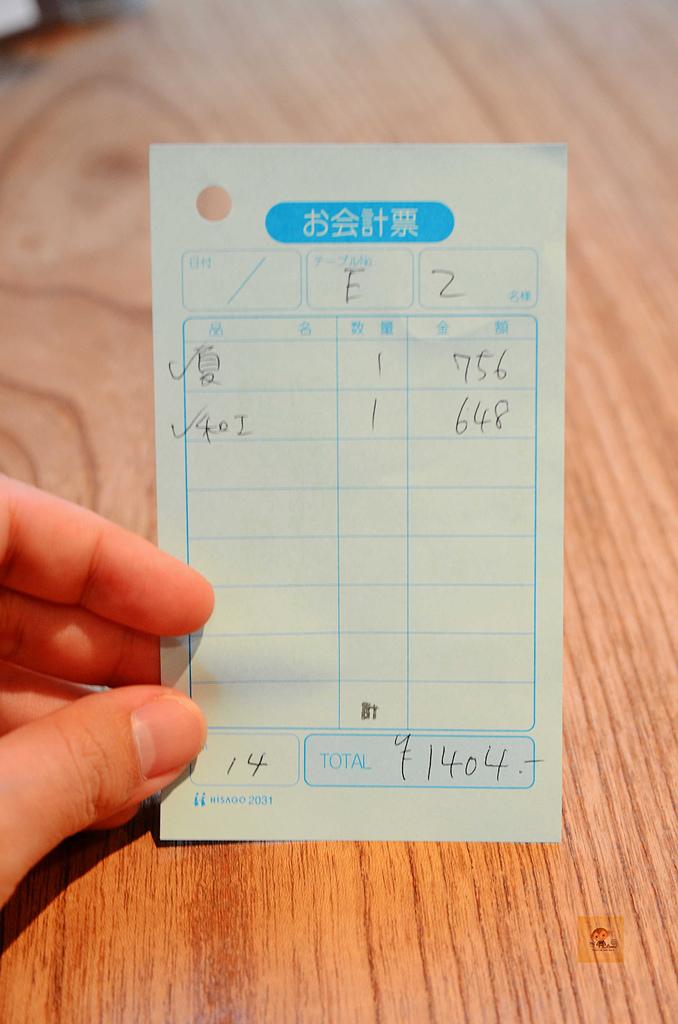 201404日本京都-京都の和菓子老松:京都の和菓子老松23.jpg