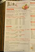 201507台中-良沐鍋物:良沐鍋物25.jpg